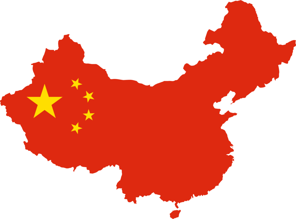 To China and Back (And Back to China Again)