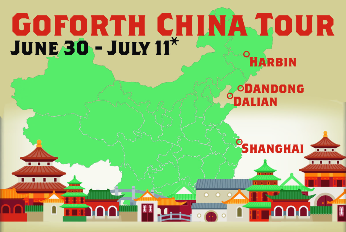 Announcing the Goforth China Tour!
