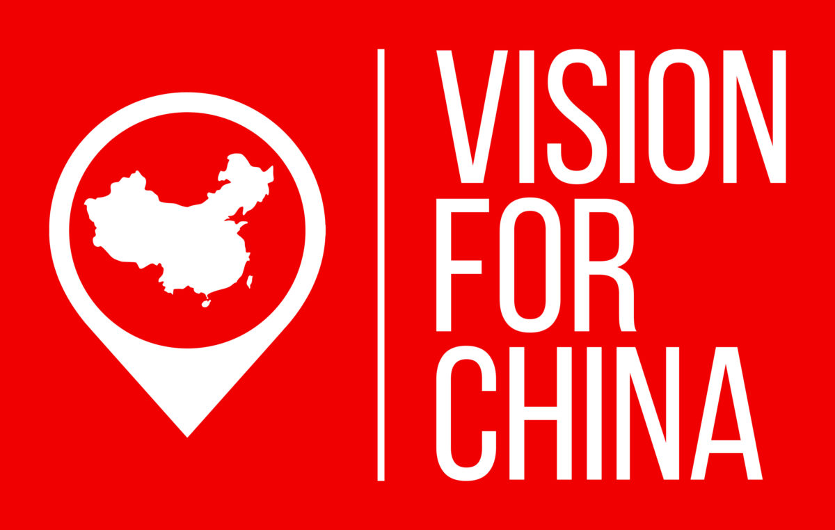 Announcing Vision For China!
