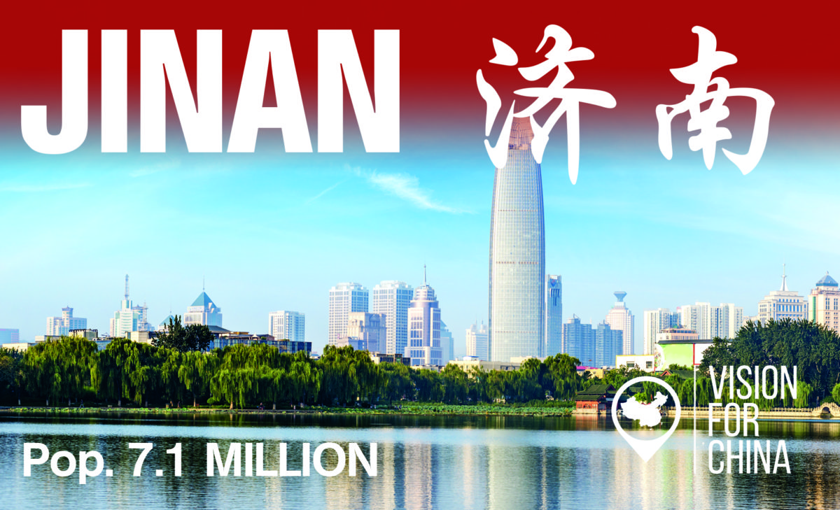 Goforth China Tour City Preview: JINAN