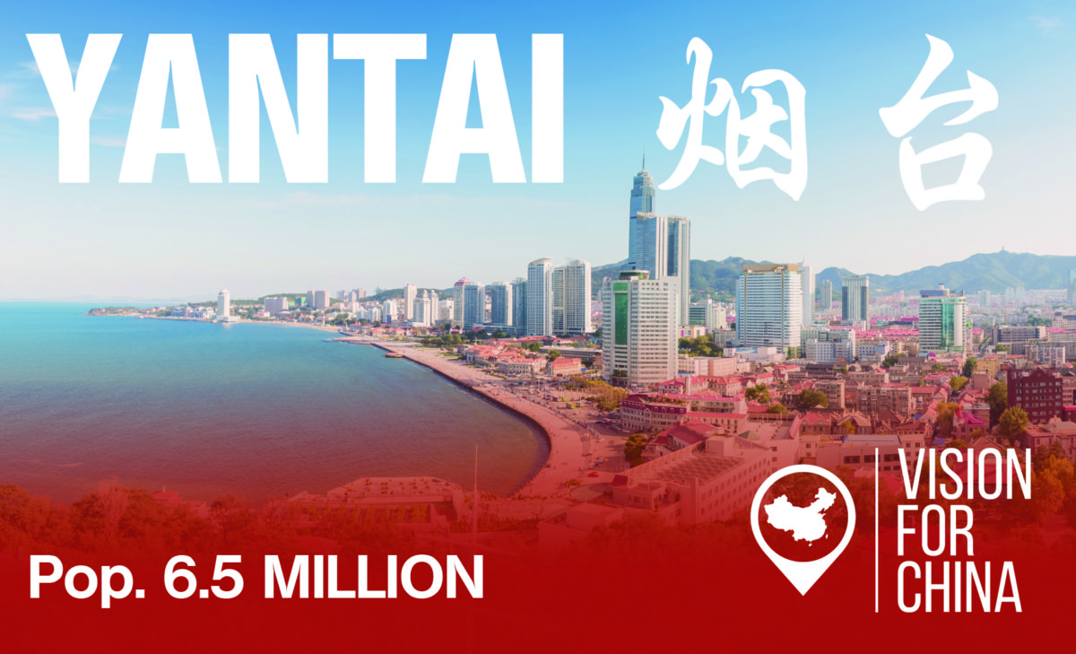 Goforth China Tour City Preview: YANTAI