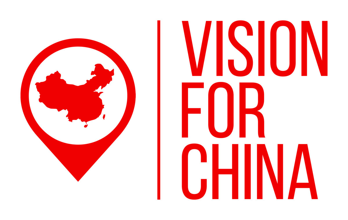 I Have A Vision For China